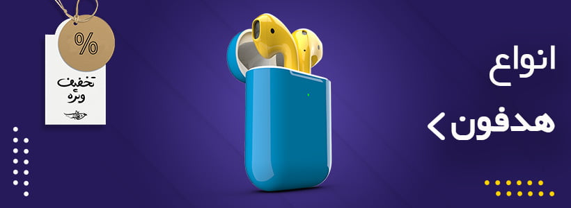 headphone shahbazkala - ۱۰ تصویر برتر شاتر استوک در سال ۲۰۲۰ منتشر شد