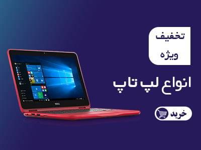 laptop shahbazkala - ۱۰ تصویر برتر شاتر استوک در سال ۲۰۲۰ منتشر شد
